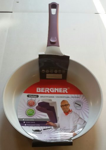 Bergner 26 cm